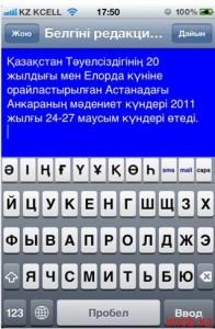 алфавит фото казакша