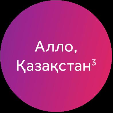 kazakhstan-3-ru