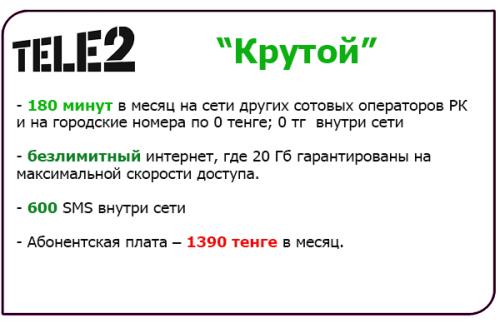 telekrutoynew